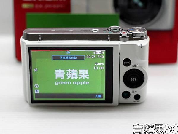 青蘋果3C - 1 - ZR1000 - 沒條美化等級的.JPG