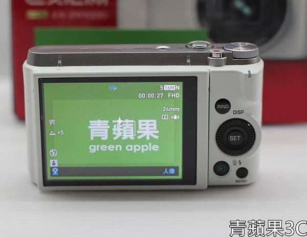 青蘋果3C - 1 - ZR1000 - 有條美化等級的十字星芒.JPG