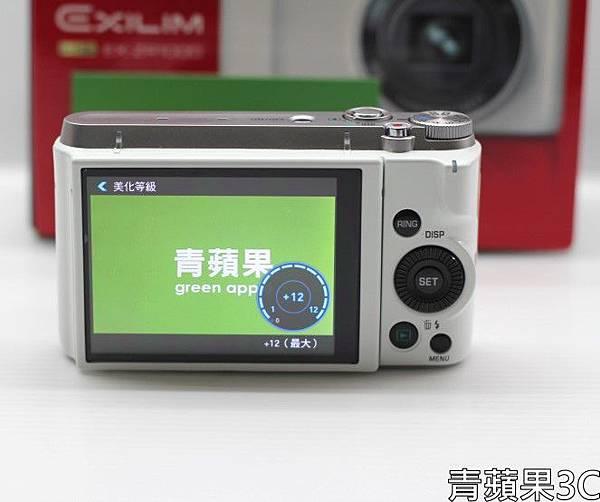 青蘋果3C - 1 - ZR1000 - 美化等級 12.JPG