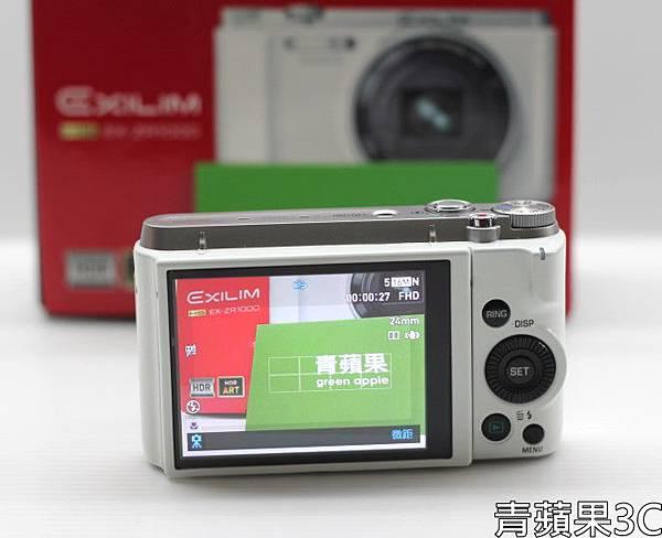 青蘋果3C - 1 - ZR1000 - 測試.JPG