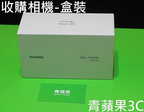3.青蘋果-收購TR15.jpg