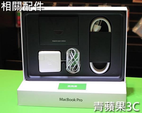 3.青蘋果-收購macbook-3.jpg