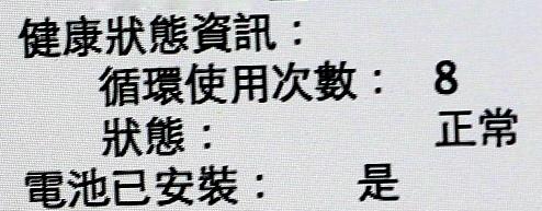 7.青蘋果-收購macbook-7.jpg