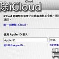 8.青蘋果-收購macbook-8.jpg