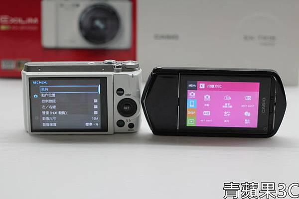 青蘋果3C - 比較 - ZR1000 TR15模式.JPG