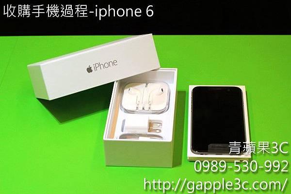 iphone 6 - 青蘋果 -開箱跟收購手機流程-7.jpg