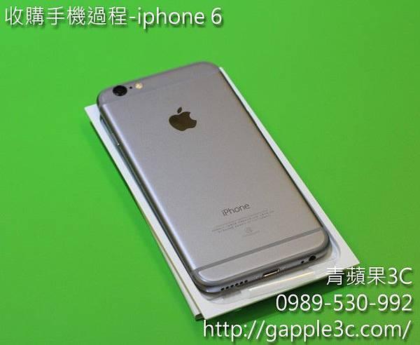 iphone 6 - 青蘋果 -開箱跟收購手機流程-5.jpg