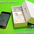 iphone 6 - 青蘋果 -開箱跟收購手機流程-8.jpg