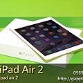 ipad air 2收購-青蘋果3c.jpg