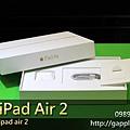 ipad air 2收購-青蘋果3c-3.jpg