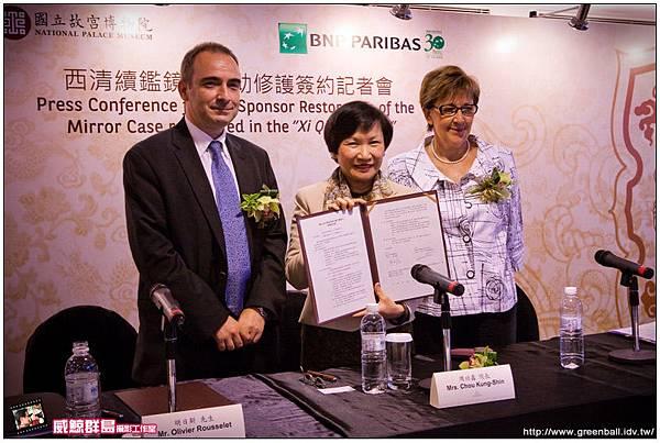 +精選-BNP Paribas Taiwan 30th Anniversary_041.jpg