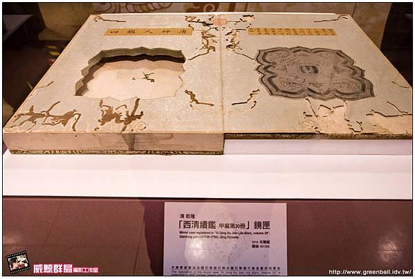 +精選-BNP Paribas Taiwan 30th Anniversary_077.jpg
