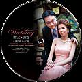 俊宏與蔚霆的婚禮攝影集-儀式光碟圓標700.png