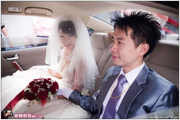 育谷&莉芳結婚婚攝_0354.jpg