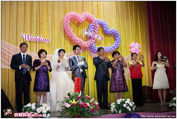 育谷&莉芳結婚婚攝_0722.jpg