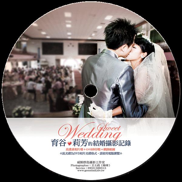 育谷與莉芳的婚禮攝影集-圓標700.png