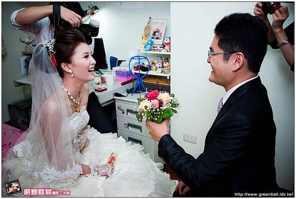 健寧&玨宇訂結婚攝_0664.jpg