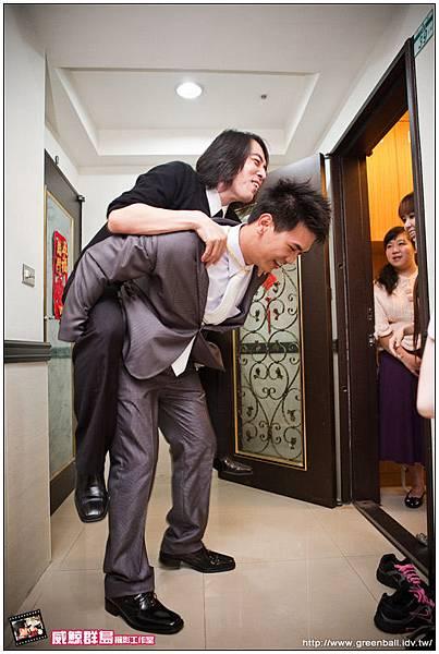 書宇&佳欣訂結婚攝_0387.jpg