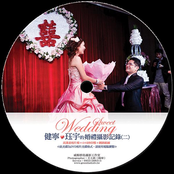健寧與珏宇的婚禮攝影集-圓標(二)700.png