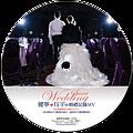 健寧與珏宇的婚禮攝影MV-圓標700.png