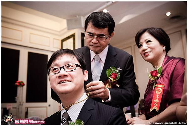 育恩&惠如文定婚攝_0407.jpg