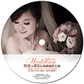 +精選-育恩與惠如的婚禮攝影集-圓標-結婚700.png
