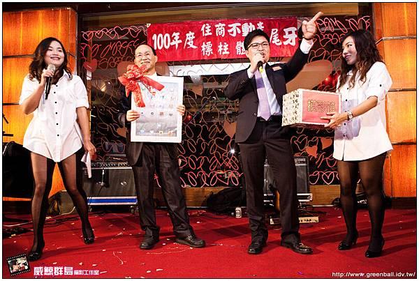 +精選-2012住商不動產尾牙活動_608.jpg