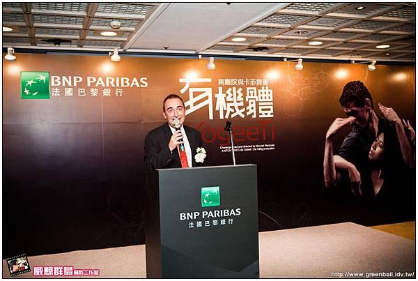 +精選-2012 BNP Paribas-YogeeTi_182