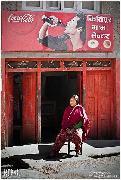 Nepal-2011-0541