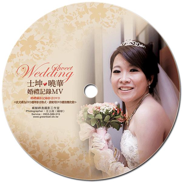 +精選-士坤&曉華的婚禮攝影MV-圓標700