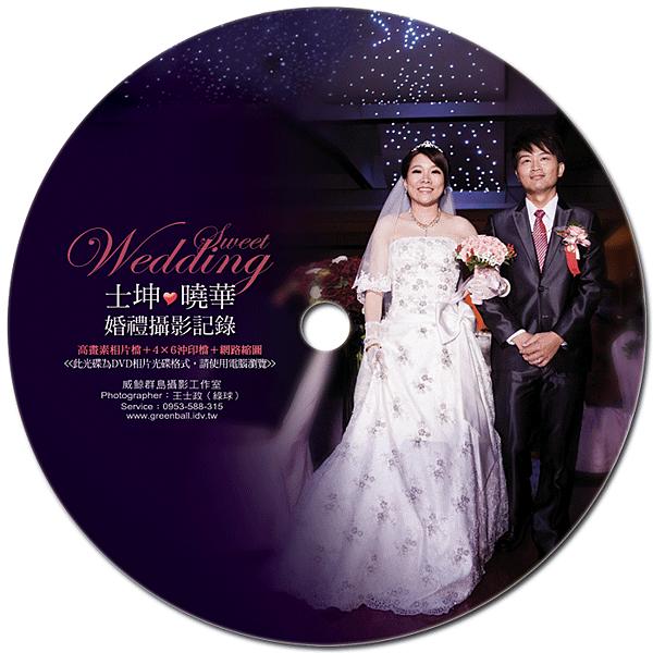 +精選-士坤&曉華的婚禮攝影集-圓標700