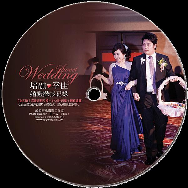 培融與幸佳的婚禮攝影集-圓標-宴客篇700