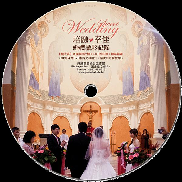 培融與幸佳的婚禮攝影集-圓標-儀式篇700