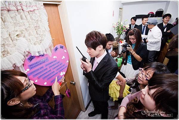 志輝&佩怡結婚婚攝-0356