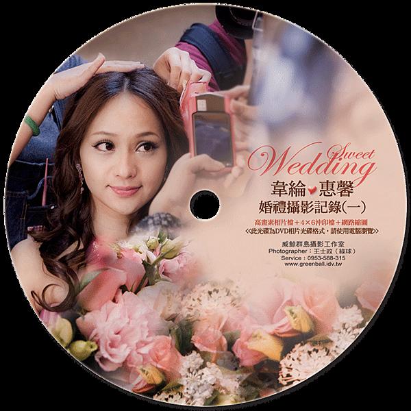 韋綸與惠馨的婚禮攝影集A700