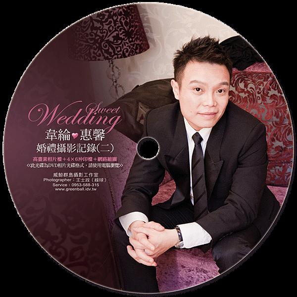 韋綸與惠馨的婚禮攝影集B700