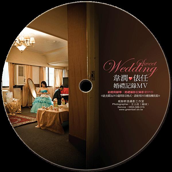 韋潤與俵任的婚禮攝影MV700