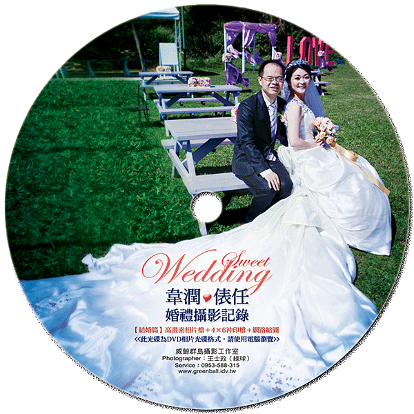 韋潤與俵任的婚禮攝影集A700