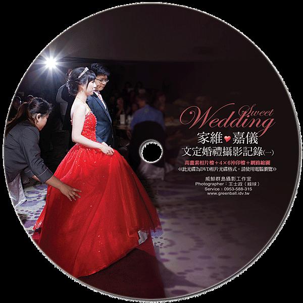 家維與嘉儀的文定婚禮攝影集-圓標A800
