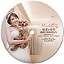 威達與桂英的婚禮攝影MV-圓標800.jpg