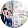 +琨琦與筱婷的婚禮攝影集-圓標B800.jpg