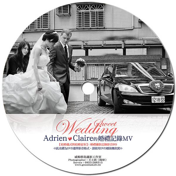 +Adrien與Claire的婚禮攝影MV-圓標800.jpg
