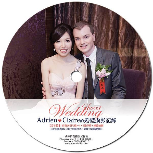 +Adrien與Claire的婚禮攝影集-圓標-宴客800.jpg
