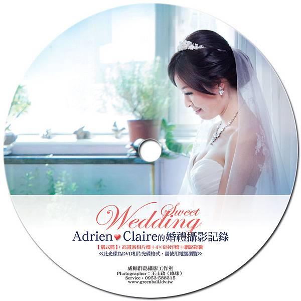 +Adrien與Claire的婚禮攝影集-圓標-儀式800.jpg