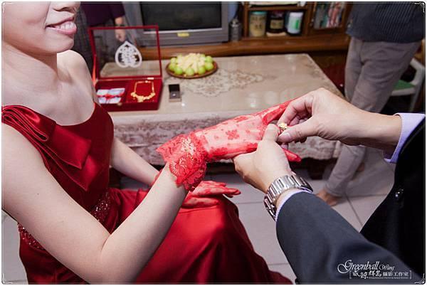 德和&美竫訂結婚攝_0194.jpg
