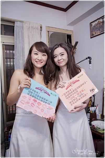 德和&美竫訂結婚攝_0297.jpg