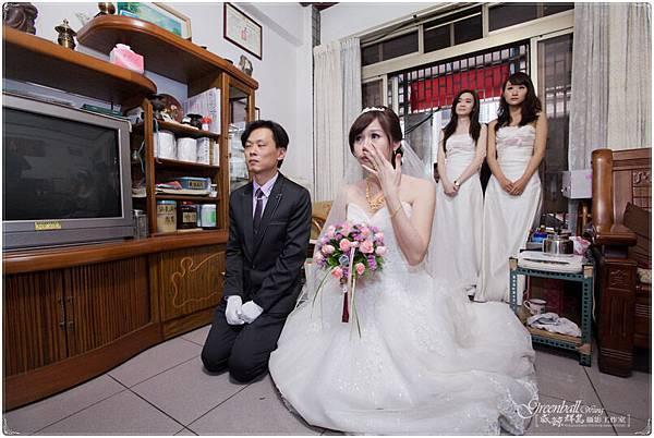 德和&美竫訂結婚攝_0528.jpg