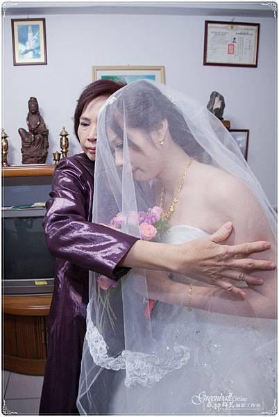 德和&美竫訂結婚攝_0553.jpg