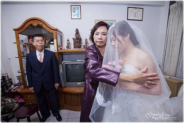 德和&美竫訂結婚攝_0554.jpg