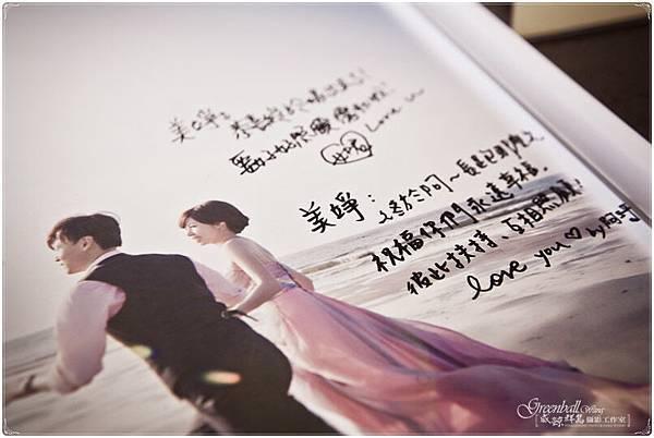德和&美竫訂結婚攝_1039.jpg
